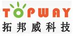 深圳市拓邦威电子科技有限公司