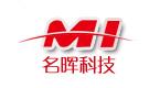 深圳市名晖抗菌科技有限公司