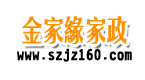 深圳市福田区金佳缘清洁服务部