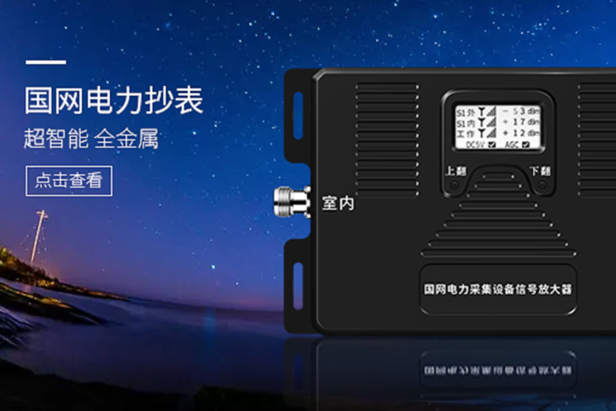 深圳市安特纳杰通信技术有限公司